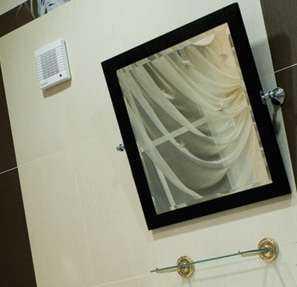 WC ventilátor, fürdő ventillátor